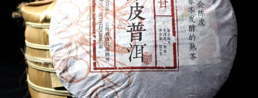 2016年潤元昌 潤甘 陳皮普洱 新會核心產區陳皮 與 春茶發酵的熟茶 完美結合! 柑普茶